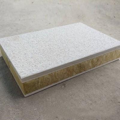岩棉外墙保温一体板