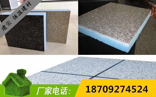 外墙仿石材保温一体板