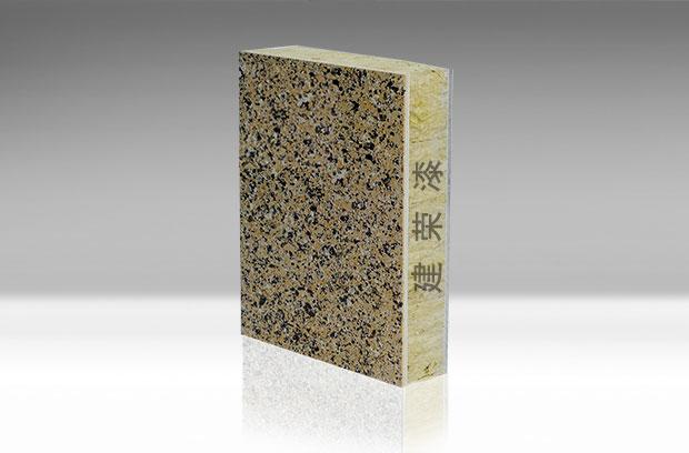 真石漆保温一体板